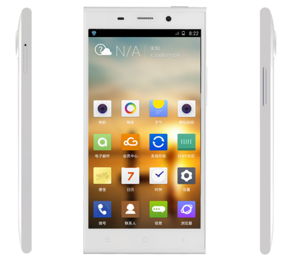 Gionee Elife E7 specifications