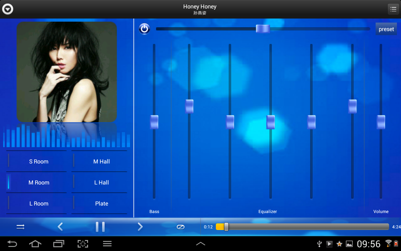 equalizer-musicplayerpay-free-download